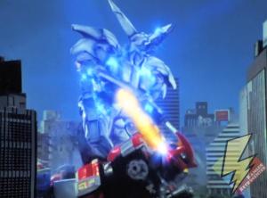 Megazord's eyebeam attack