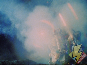 Ultrazord fires at a monster