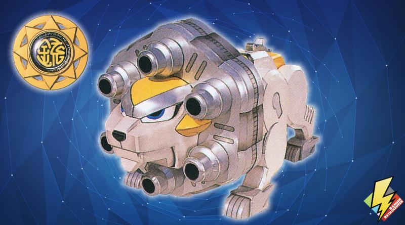 Power Sphere 05: Lion Laser