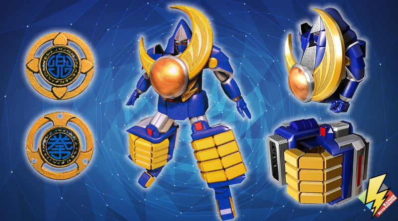Power Sphere 07/08: Minizord