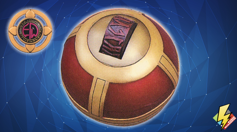 Power Sphere 13: Super Stamp