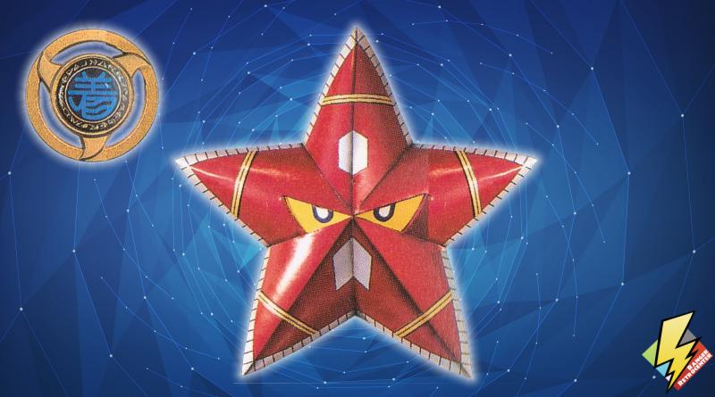 Power Sphere 14: Star Blazer