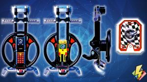 Wheel Blaster