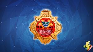 Lion Fire Zord Star
