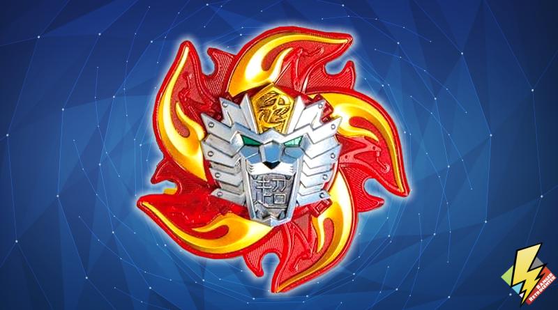Lion Fire Armor Star