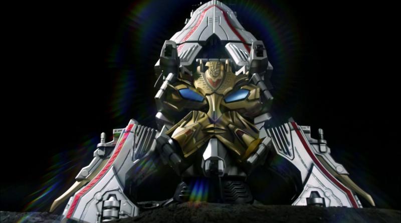 Power Rangers - 20x14 - Gosei Ultimate